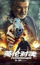 İntikam izle Jackie Chan 2017 – The Foreigner – Full Aksiyon