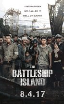Hashima Kömür Madeni Filmi (The Battleship island 2017)