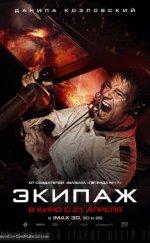 Uçuş Ekibi Filmi (The Crew – Ekipazh – 2016)