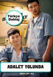 Adalet Yolunda Türkçe Dublaj izle 2016 Kore Aksiyon Filmi