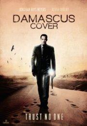 Damascus Cover Filmi (2018)