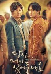 Geçmişe Yolculuk izle – Will You Be There Güney Kore Filmi