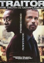 Hain izle – Türkçe Dublaj Traitor Tek Parça imdb 7/10