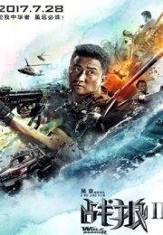 Wolf Warrior 2 izle – Zhan Lang 2 Tek Parça 2017 Çin Aksiyon Filmi