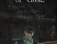 Dark Figure Of Crime Filmi(2018)