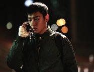 Söz Filmi (Kore 2013- Commitment -Hüküm)
