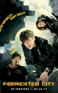 Fabricated City (Modified) Filmi 2017