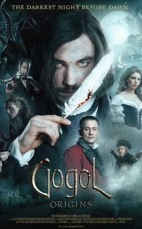 Gogol Nachalo Filmi (The Beginning 2017)