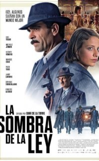 Gun City Filmi (2018)