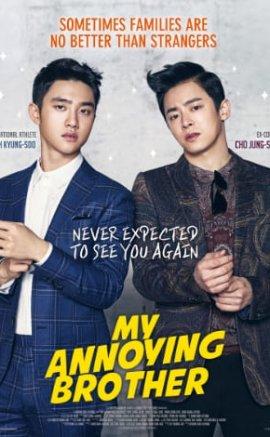 My Annoying Brother (2016 Güney Kore Filmi)