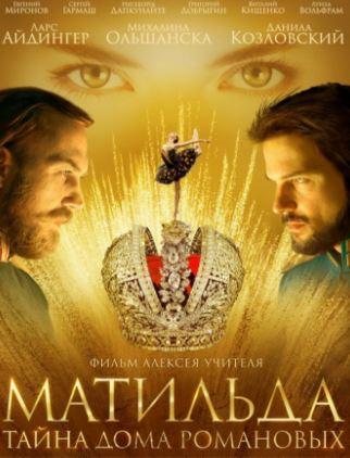 Matilda izle – Mathilde 2017 Biyografi ve Tarih Filmi