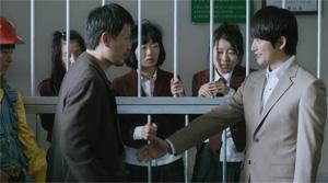 Ben Bir Katilim Filmi (Confession Of Murder 2012)