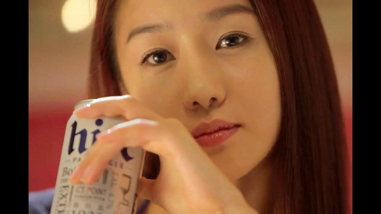 Ofiste Skandal Kore Erotik Filmi – Ödül Avcıları izle