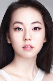 Ahn So-hee